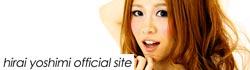 平井喜美 official website 伸びとパンチのある歌声でファンを魅了する平井喜美オフィシャルウェブサイト
