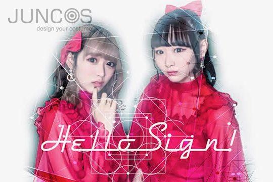 アイドルHellosign赤ワンピース